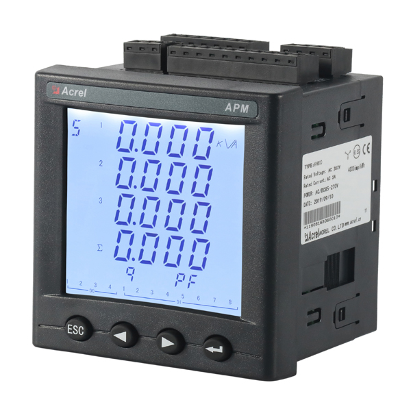 APM810 three phase AC energy meter RS485